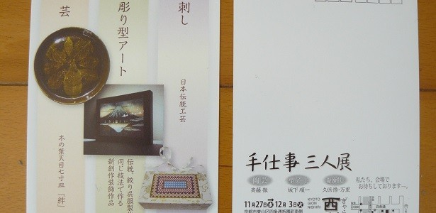 P1070608